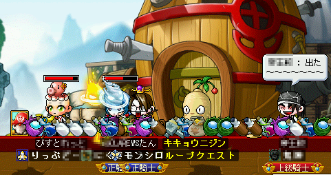 MapleStory 2009-10-17 16-59-03-32.png