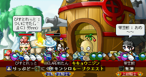 MapleStory 2009-10-17 16-59-14-71.png