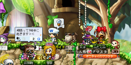 MapleStory 2009-10-24 07-47-40-59.png