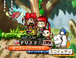 MapleStory 2009-10-24 07-48-17-62.png