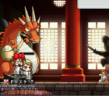MapleStory 2009-10-25 23-58-09-84.png