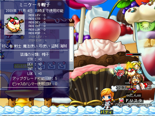 MapleStory 2009-11-01 16-39-01-67.png