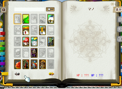 MapleStory 2009-11-01 19-04-21-50.png