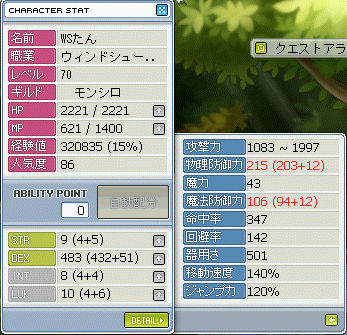 MapleStory 2009-11-07 11-58-03-25.png