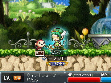 MapleStory 2009-11-07 11-58-39-20.png