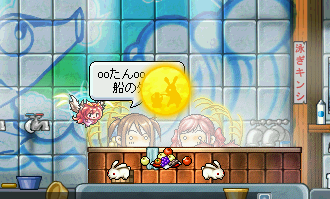 MapleStory 2009-11-14 01-04-31-09.png