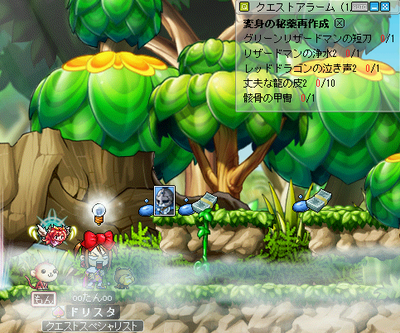 MapleStory 2009-11-14 12-07-18-51.png