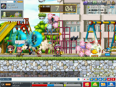 MapleStory 2009-11-14 23-19-47-48.png