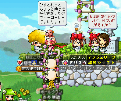MapleStory 2009-11-23 23-16-51-04.png
