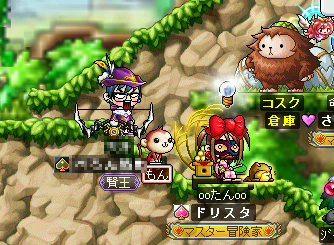 MapleStory 2009-11-28 07-48-29-40.png