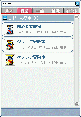 MapleStory 2009-11-28 08-04-57-09.png