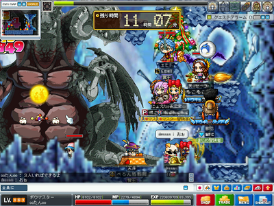 MapleStory 2009-11-28 09-04-24-10.png