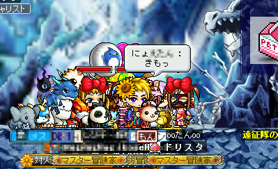 MapleStory 2009-11-28 09-17-53-60.png