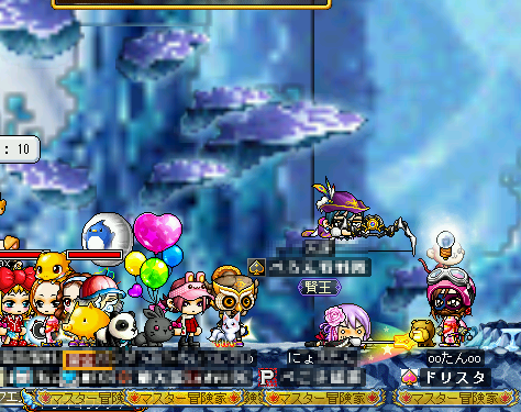 MapleStory 2009-11-28 09-19-35-01.png