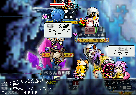 MapleStory 2009-11-28 09-33-18-25.png