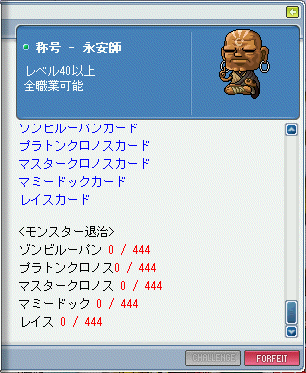 MapleStory 2009-11-28 22-46-42-25.png