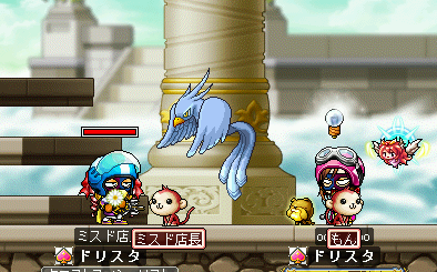 MapleStory 2009-11-29 01-00-48-48.png