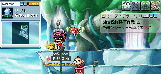 MapleStory 2009-11-29 11-56-31-75.png