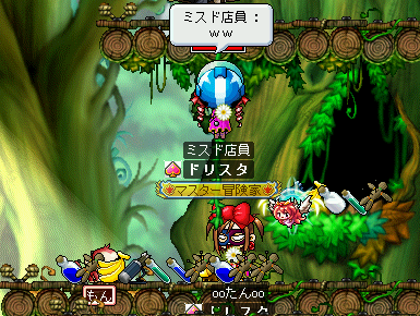 MapleStory 2009-12-04 23-33-46-57.png