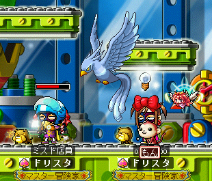 MapleStory 2009-12-05 00-40-23-76.png