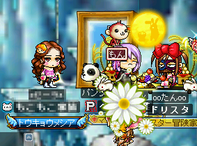 MapleStory 2009-12-05 07-53-41-96.png