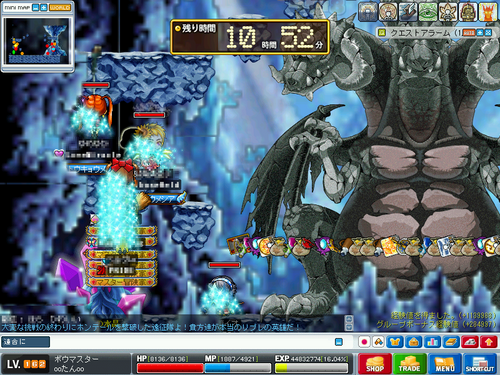 MapleStory 2009-12-05 10-32-29-82.png
