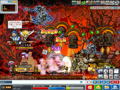 MapleStory 2009-12-05 16-39-16-35.png