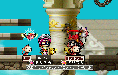 MapleStory 2009-12-05 23-04-44-10.png