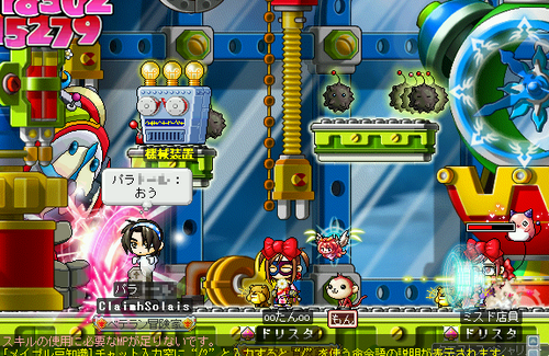 MapleStory 2009-12-06 00-42-20-60.png