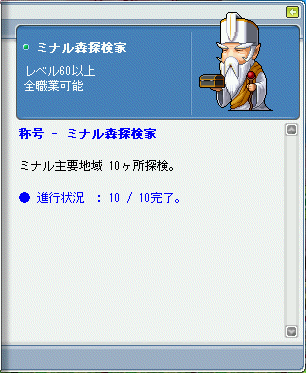 MapleStory 2009-12-11 22-12-35-70.png