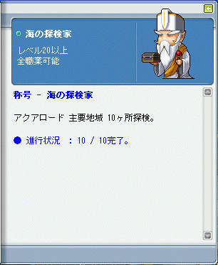 MapleStory 2009-12-11 22-38-47-90.png