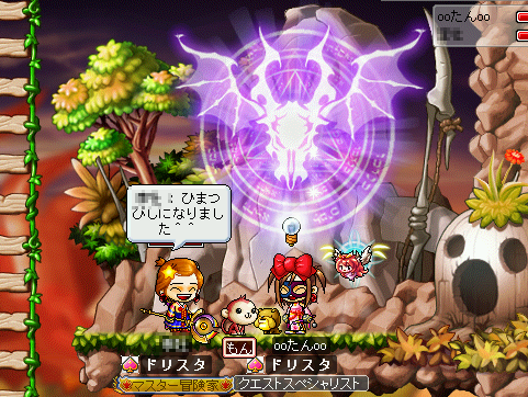 MapleStory 2009-12-12 00-15-26-90.png