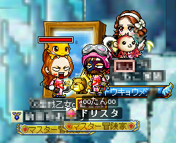 MapleStory 2009-12-12 07-52-12-92.png