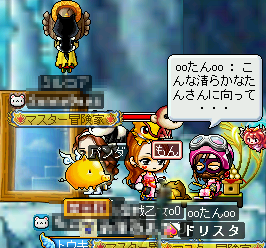 MapleStory 2009-12-12 07-54-42-46.png