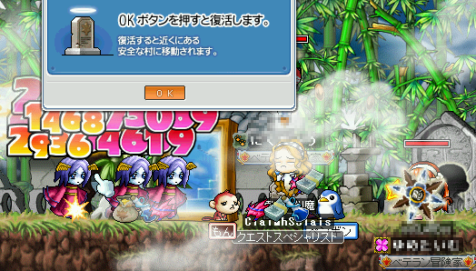 MapleStory 2009-12-12 15-56-25-56.png
