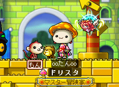MapleStory 2009-12-12 19-28-31-64.png
