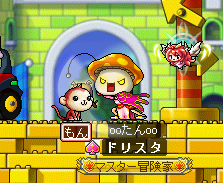 MapleStory 2009-12-12 19-28-34-48.png