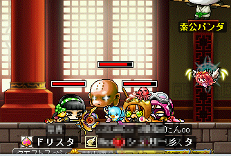 MapleStory 2009-12-12 23-33-24-60.png