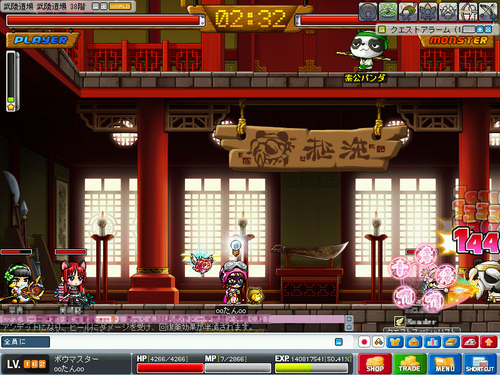 MapleStory 2009-12-13 00-02-48-28.png