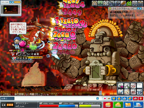 MapleStory 2009-12-13 20-45-39-37.png
