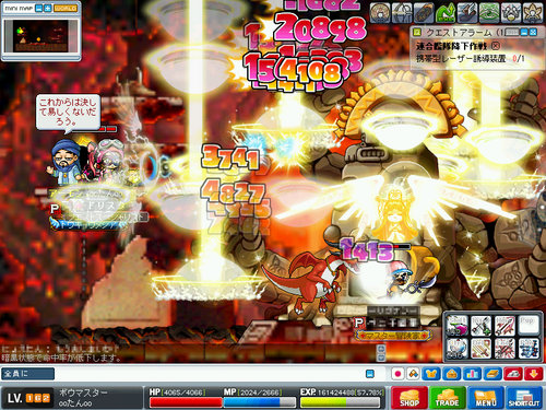 MapleStory 2009-12-13 20-47-31-79.png
