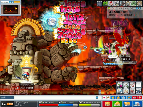 MapleStory 2009-12-13 20-50-47-65.png