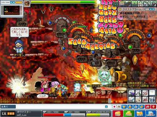 MapleStory 2009-12-13 21-08-41-39.png