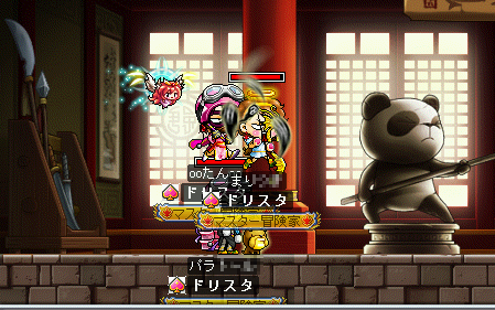 MapleStory 2009-12-13 23-18-12-73.png
