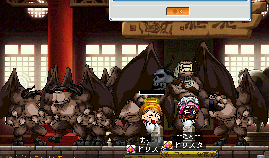 MapleStory 2009-12-13 23-25-37-07.png