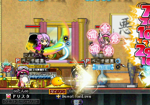 MapleStory 2009-12-15 21-23-36-89.png