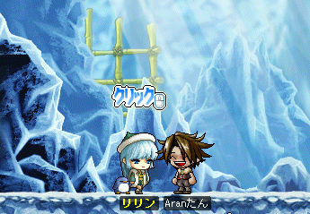 MapleStory 2009-12-18 20-15-02-37.png
