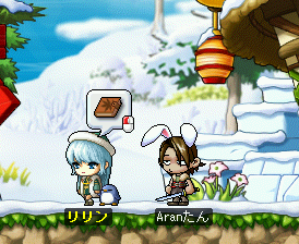 MapleStory 2009-12-18 20-30-47-92.png