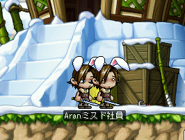 MapleStory 2009-12-18 20-31-43-06.png