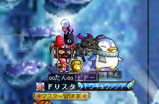MapleStory 2009-12-19 08-12-03-18.png